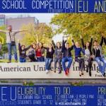 """Конкурс на тема """"Европейският съюз и аз"""""""